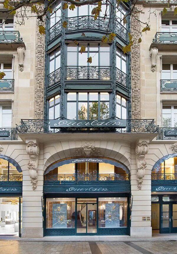 Boutique Guerlain vue extérieur